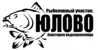 """Рыболовный участок: Акватория водохранилища """"Юлово"""""""